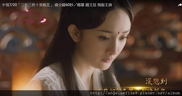 eternal love 5 白淺.jpg