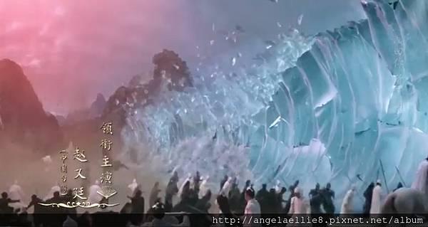 eternal love 7 若水.jpg
