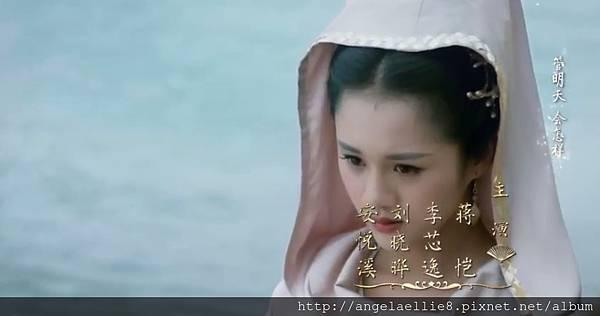 eternal love 8 小巴蛇.jpg