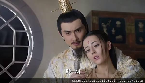 eternal love 38 東華鳳九.jpg
