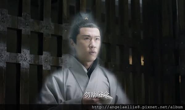 eternal love 40 司命.jpg
