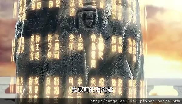 eternal love 47 三生石.jpg