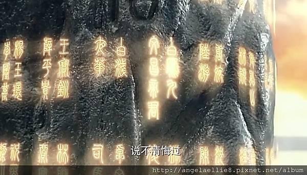 eternal love 48 三生石.jpg