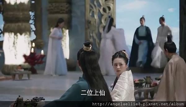 eternal love 58 上仙.jpg
