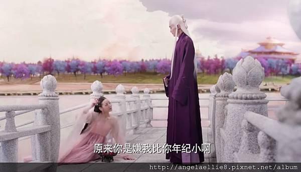 eternal love 71 東華鳳九.jpg