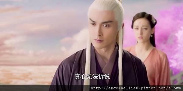eternal love 74 東華鳳九.jpg