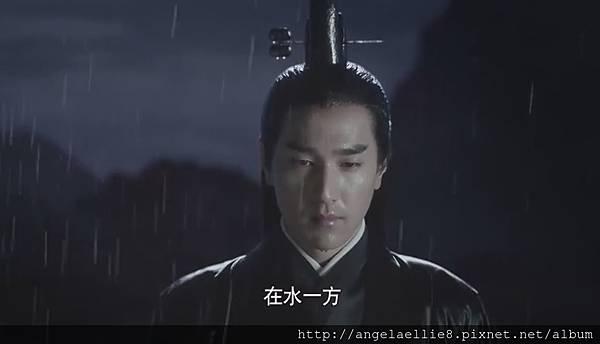 eternal love 106 夜華.jpg
