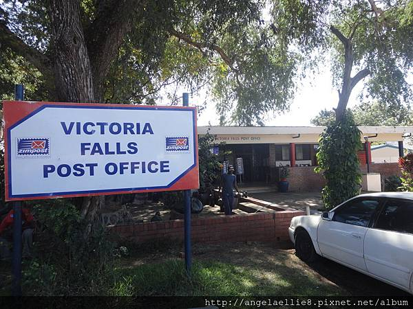 Victoria Falls post office