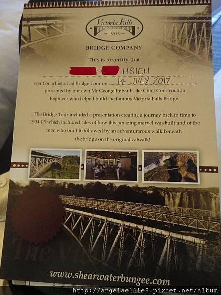 Victoria Bridge Tour.jpg