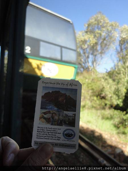 Flying Dutchman Funicular ticket