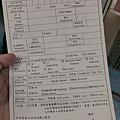 馬偕初診資料表.jpg