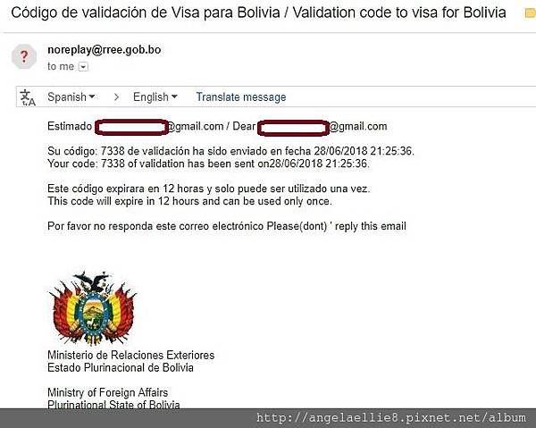 Bolivia Visa 3-1.jpg