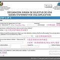 Bolivia Visa 7.jpg