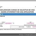 Bolivia Visa 6.jpg