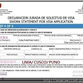 Bolivia Visa 8.jpg