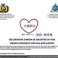 Bolivia Visa 11.jpg