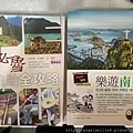 旅遊參考書2.jpg