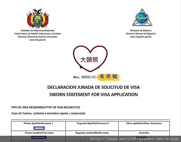 Bolivia Visa 12.jpg
