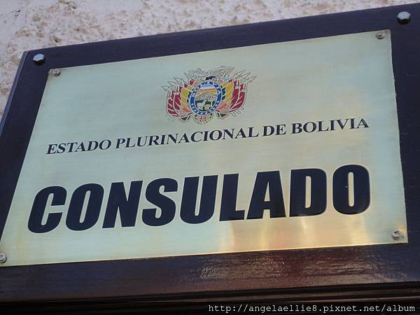 Consulate of Bolivia