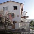 Consulate of Bolivia