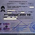 Bolivia visa.jpg