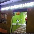 Lima Money Exchange
