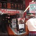 Arequipa Money Exchange