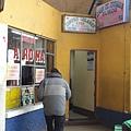 La Paz Money Exchange