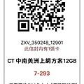 sim card 1.jpg