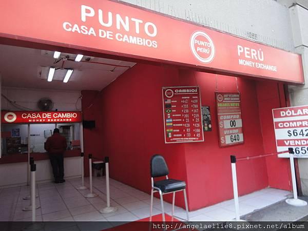 Santiago Money Exchange