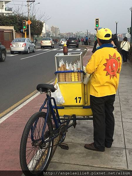 Peru 小太陽連鎖冰店.jpg