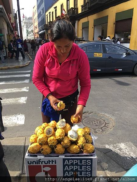 Lima City 5.jpg
