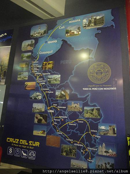 Lima Cruz del Sur bus station