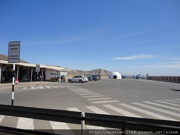 Nasca airport
