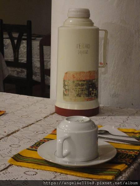 Chivay Maravillas del Colca