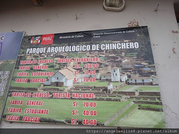 Chichero