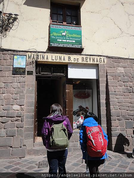 Alpaca Expeditions