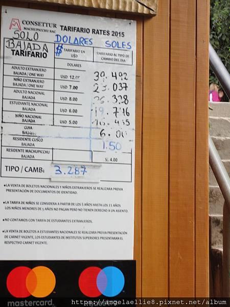 Machu Picchu Bus Timetable