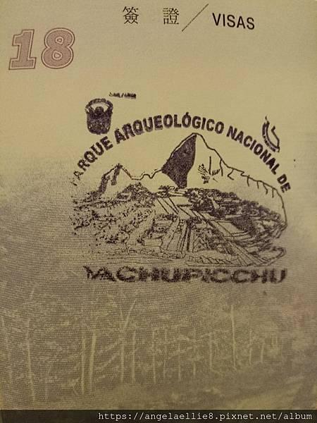 Machu Picchu stamp.jpg