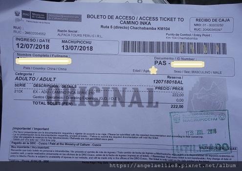 Machu Picchu ticket.jpg