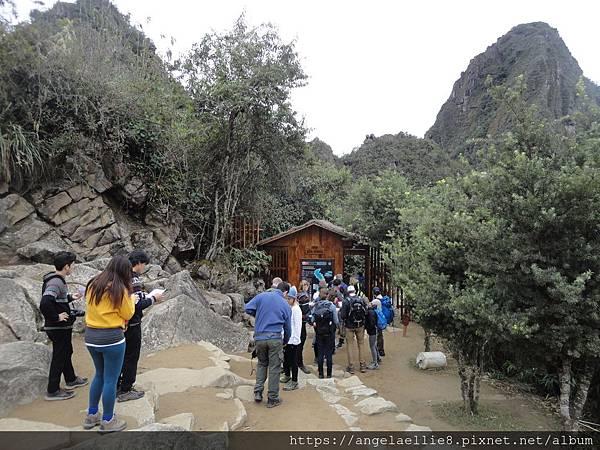 Wayna Picchu entrance