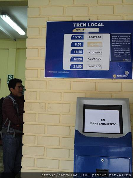 Train ticket office