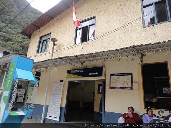Train ticket office