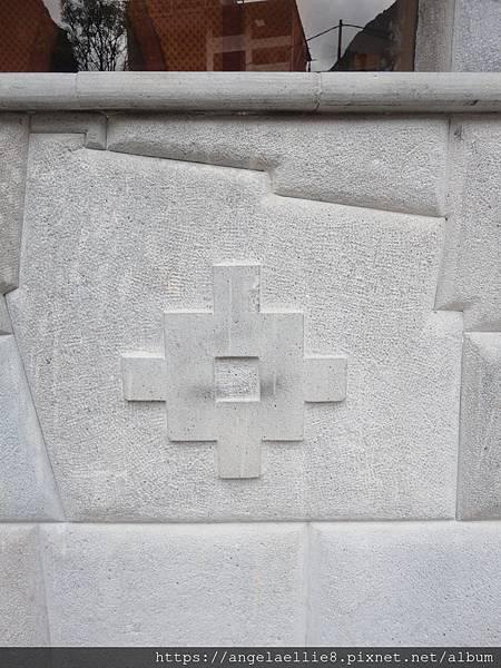 Inka symbolic pattern