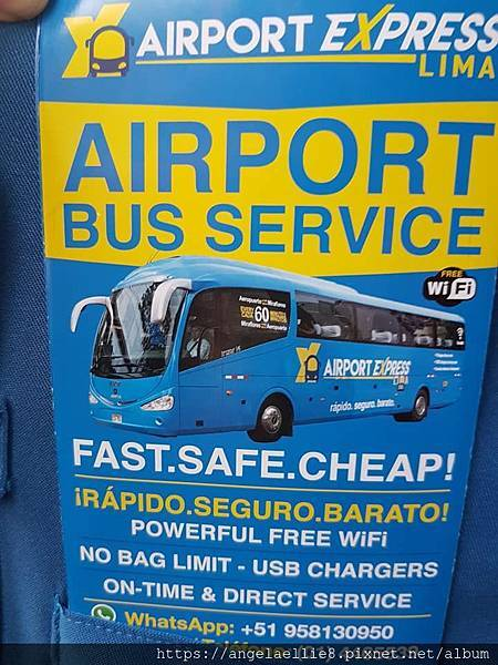 Airport Express Lima.jpg
