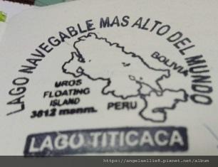 Lago Titicaca stamp.jpg