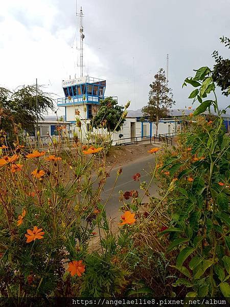 Nasca Air Traffic Control Tower