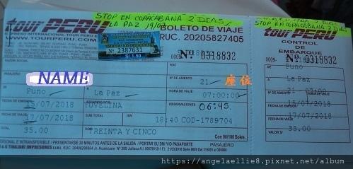 Tour Peru Ticket.jpg