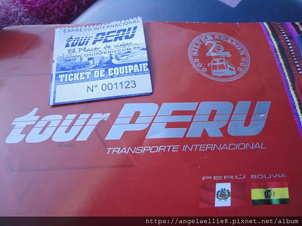 Tour Peru行李條