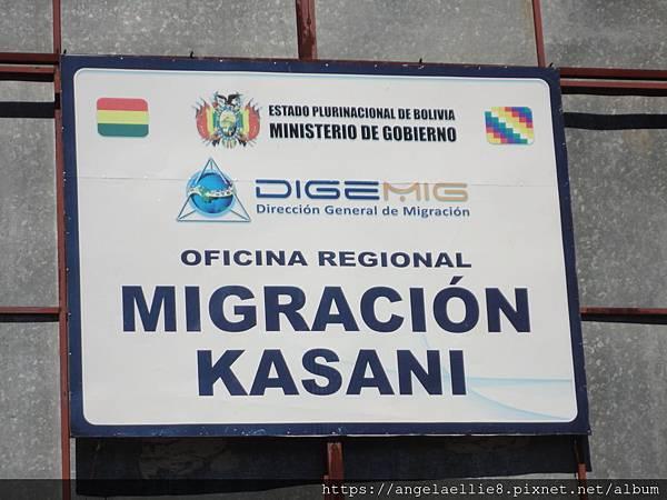 Bolivia migration